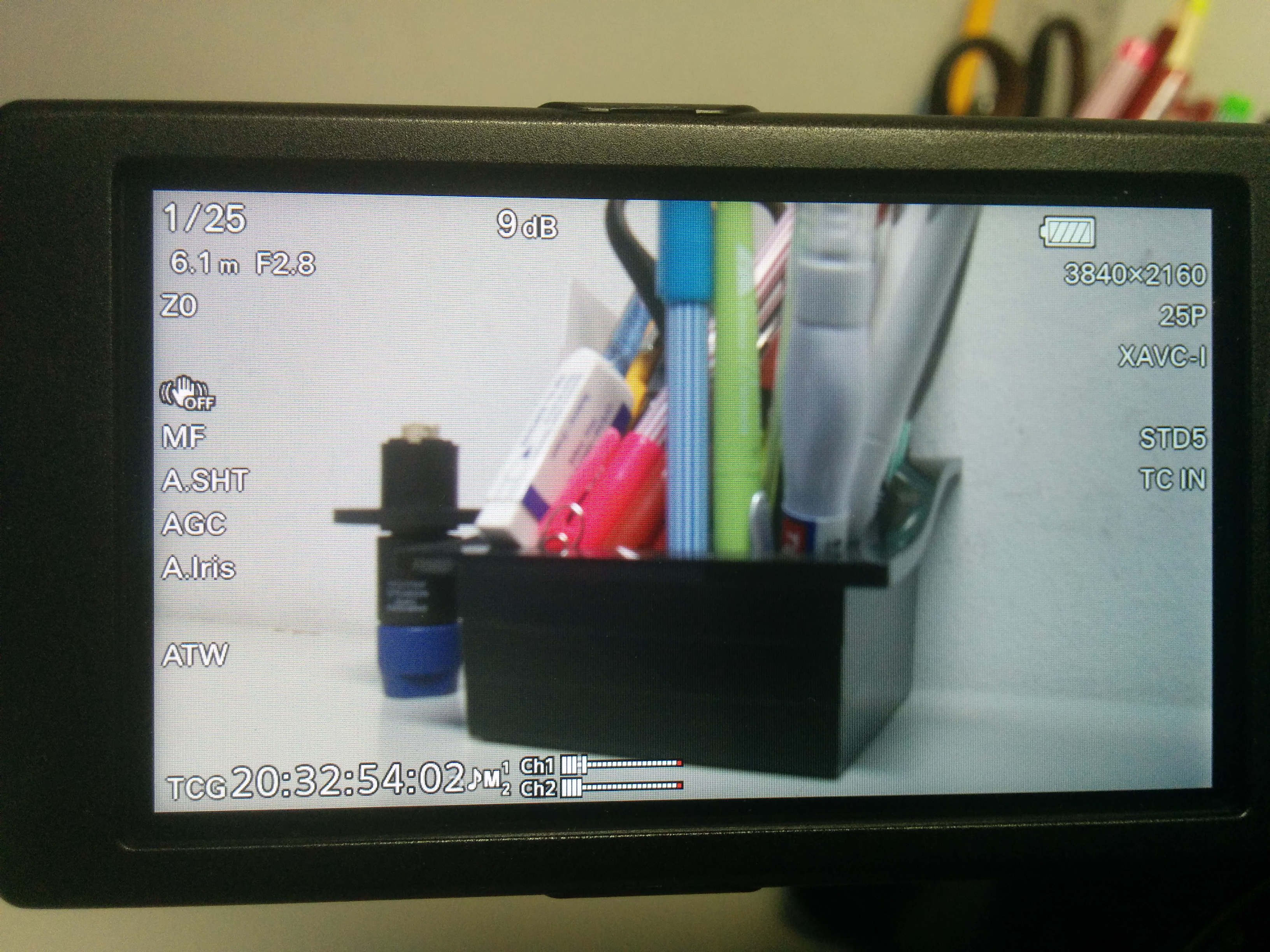 PXW-Z100 Viewfinder TC IN